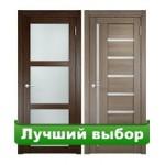 Двери Eldorf с 3D покрытием
